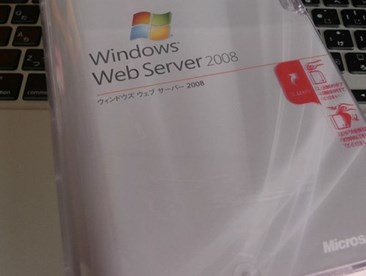 Windows Server 2008: How to Reduce Disk Space