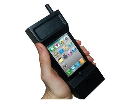 iPhone case that looks like an 80s cell phone